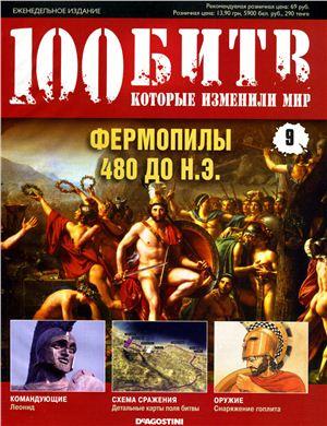 http://bookin.ucoz.ru/_sf/0/11.jpg