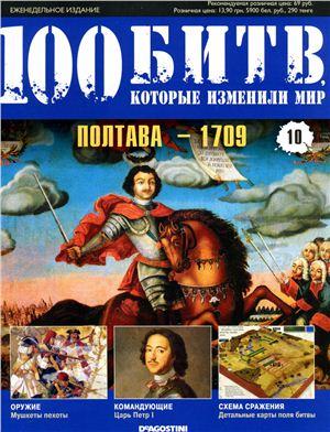 http://bookin.ucoz.ru/_sf/0/12.jpg