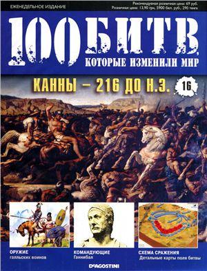 http://bookin.ucoz.ru/_sf/0/18.jpg