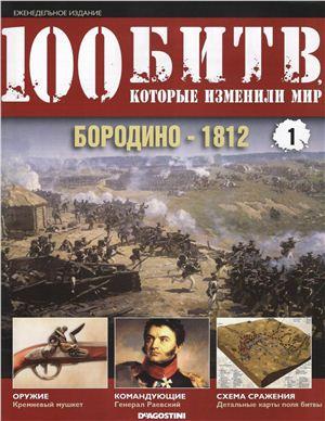 http://bookin.ucoz.ru/_sf/0/2.jpg