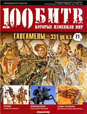 http://bookin.ucoz.ru/_sf/0/24.jpg