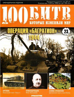 http://bookin.ucoz.ru/_sf/0/26.jpg