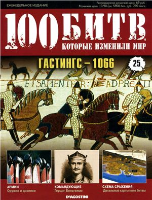 http://bookin.ucoz.ru/_sf/0/28.jpg