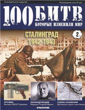 http://bookin.ucoz.ru/_sf/0/3.jpg