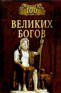 http://bookin.ucoz.ru/_sf/0/35.jpg
