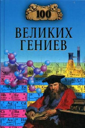 http://bookin.ucoz.ru/_sf/0/36.jpg