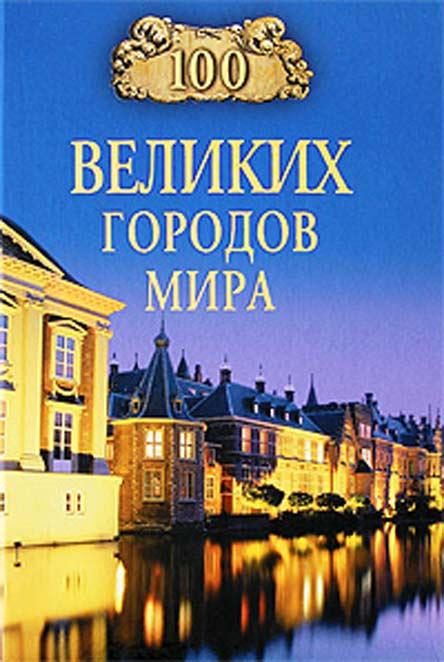 http://bookin.ucoz.ru/_sf/0/37.jpg