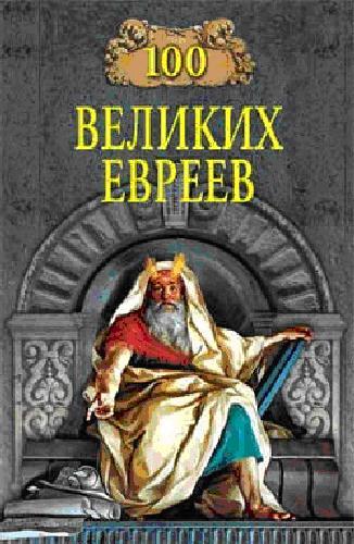 http://bookin.ucoz.ru/_sf/0/38.jpg