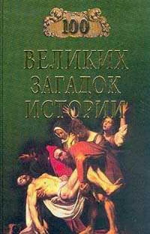 http://bookin.ucoz.ru/_sf/0/39.jpg
