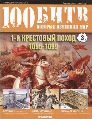 http://bookin.ucoz.ru/_sf/0/4.jpg