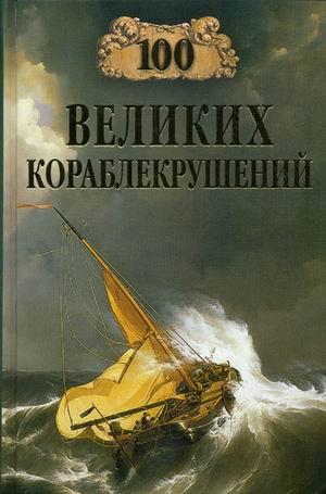 http://bookin.ucoz.ru/_sf/0/40.jpg