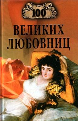 http://bookin.ucoz.ru/_sf/0/41.jpg