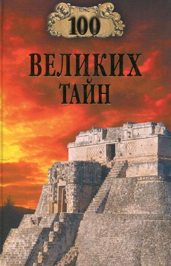 http://bookin.ucoz.ru/_sf/0/42.jpg