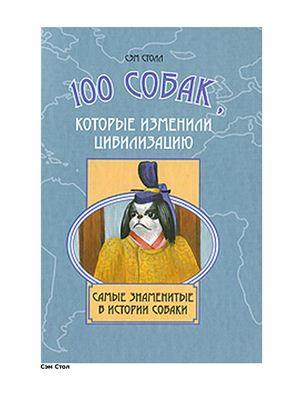 http://bookin.ucoz.ru/_sf/0/48.jpg