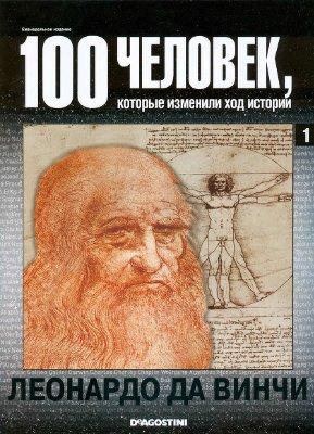 http://bookin.ucoz.ru/_sf/0/49.jpg