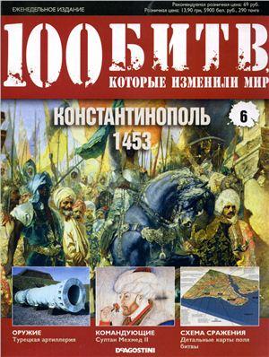 http://bookin.ucoz.ru/_sf/0/7.jpg