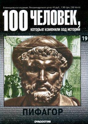 http://bookin.ucoz.ru/_sf/0/91.jpg