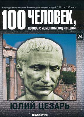 http://bookin.ucoz.ru/_sf/1/102.jpg