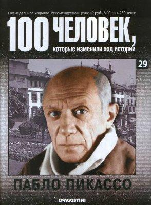 http://bookin.ucoz.ru/_sf/1/107.jpg