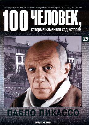 http://bookin.ucoz.ru/_sf/1/108.jpg