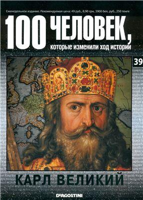 http://bookin.ucoz.ru/_sf/1/119.jpg